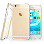 Caseflex iPhone 6 and 6s Reinforced TPU Gel Case - Gold