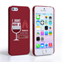 Caseflex iPhone SE 'Really Thirsty' Quote Hard Case – Red