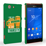 Caseflex Sony Xperia Z3 Compact 'Really Thirsty' Quote Hard Case – Green